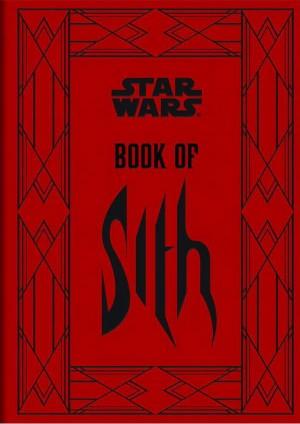 Книга Ситов