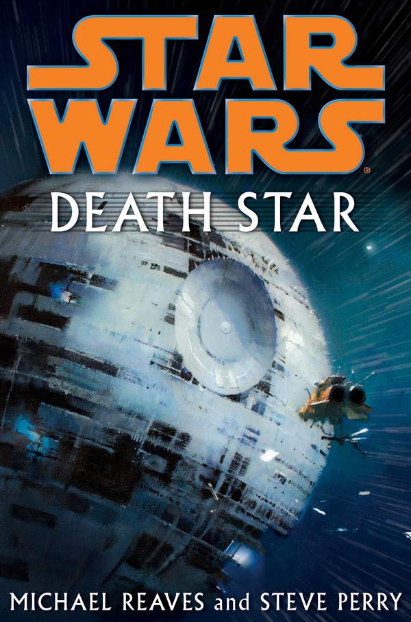 Звезда Смерти