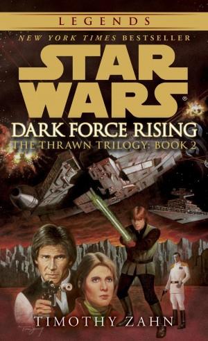 Тёмное воинство
